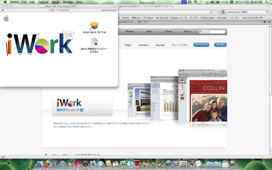 iWork'09 と Excel の 互換性: WILD's blog
